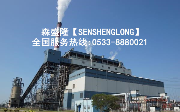 高温缓蚀雷竞技最新版SG710产品电厂应用