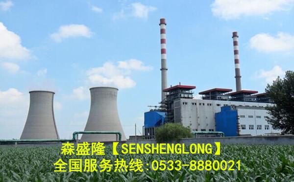 无磷缓蚀雷竞技最新版SH715产品应用实例