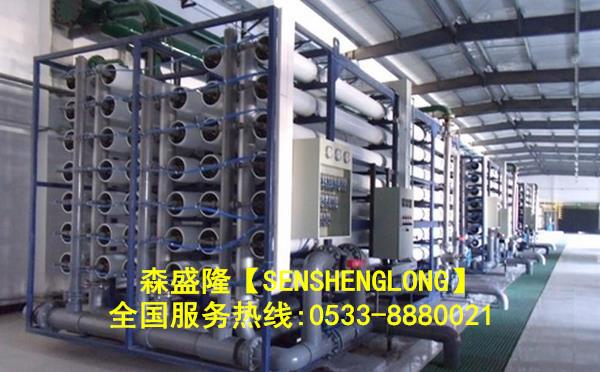 反渗透清洗剂SQ715【酸性】产品应用