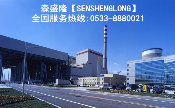 加热系统缓蚀雷竞技最新版SJ715产品电厂应用
