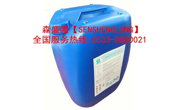 杀菌灭藻剂SM310【非氧化】产品